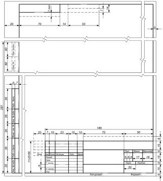 Размеры рамки и основной надписи